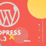 WordPress 5.3: Was ist neu?